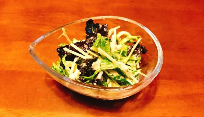 マヨぽんサラダ