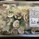 オーブンがオススメ!ラビオリラザニア(ポルチーニ&トリュフ)【コストコ】
