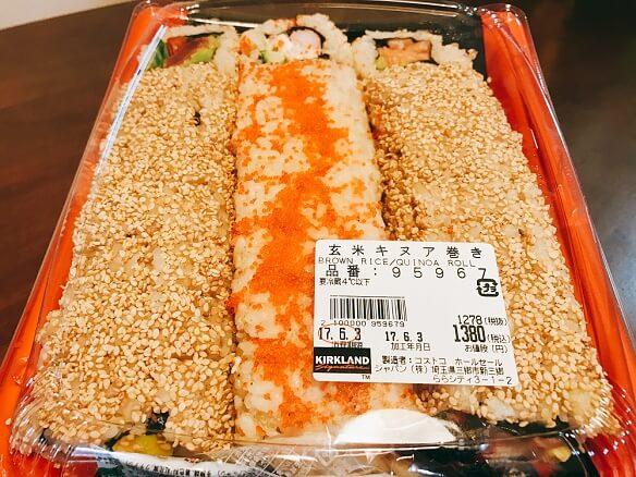 玄米キヌア巻【アイキャッチ】