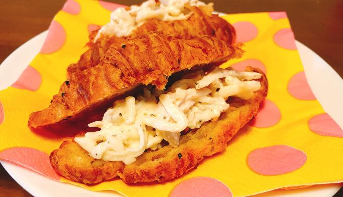 マルチグレインクロワッサン(鶏チーズサンド)