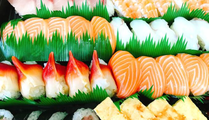 寿司ファミリー盛り48貫(サーモン)