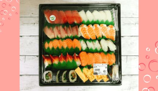コストコの寿司ファミリー盛48貫はサーモンたっぷり高コスパで大満足!