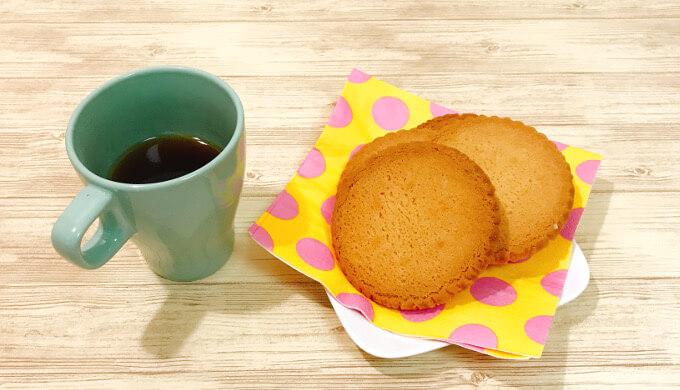 クルスティサブレ(紅茶と合わせて)