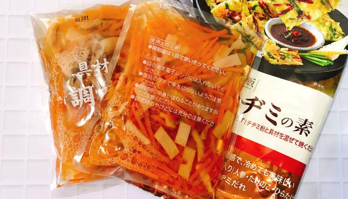 チヂミの素(調味料のにんじん)