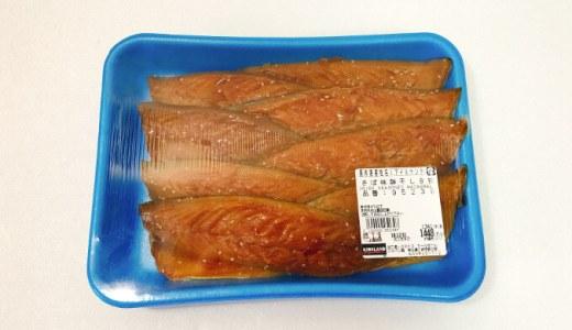 コストコは魚もおいしい!さば味醂干しは焼くだけ簡単ゴハンがすすむ