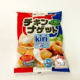 冷凍保存OK!kiriナゲットはお弁当や朝ごはんに便利【コストコ】