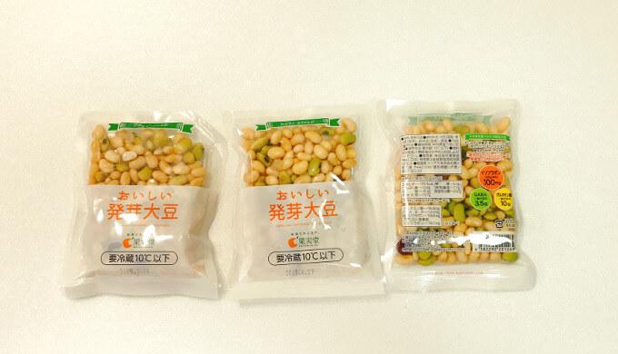 おいしい発芽大豆(3個パック)