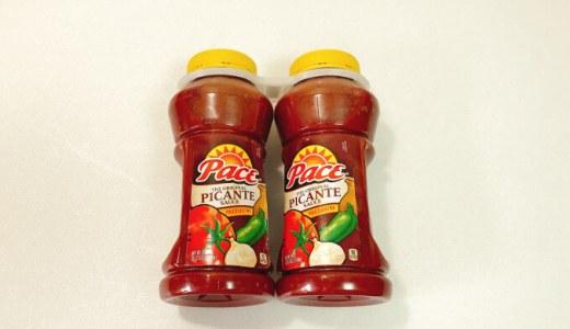 コストコのサルサ(ピカンテ)ソースは余ったらトマトソースとして活用を