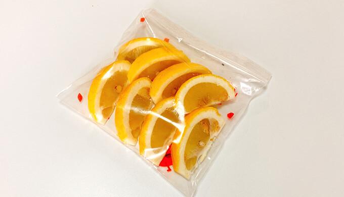 レモン14玉(くし型冷凍)