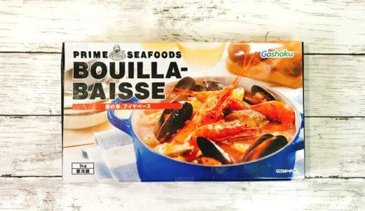 温めるだけ!ゴーショクのブイヤベースは6歳児も喜ぶ旨味スープ