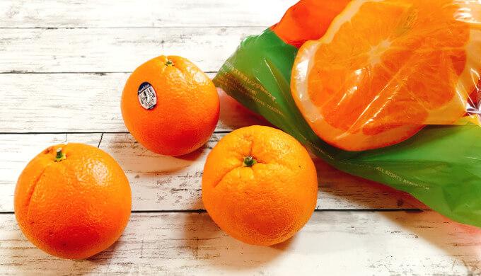 サンキストオレンジ(袋の中)