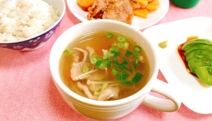 USビーフバラ薄切り(牛肉スープ)