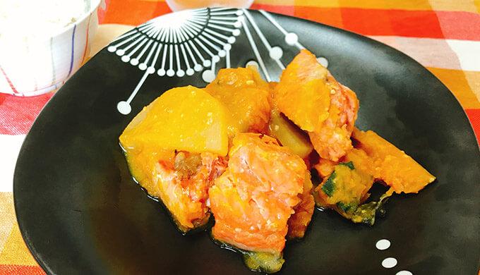 紅鮭定塩切身(大根とかぼちゃとの煮物)