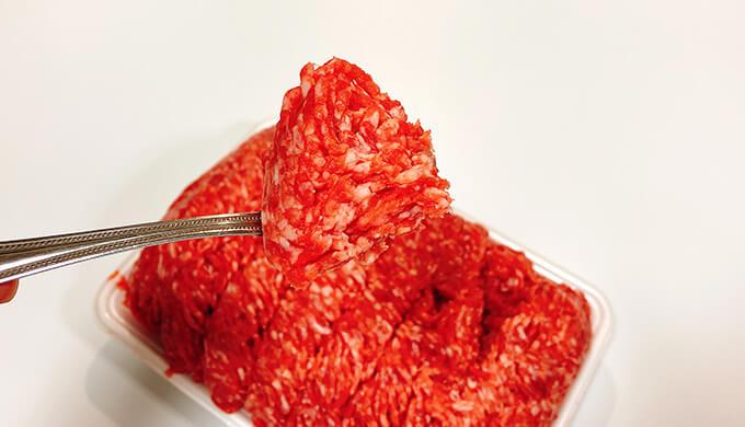 牛豚ひき肉73(肉質)