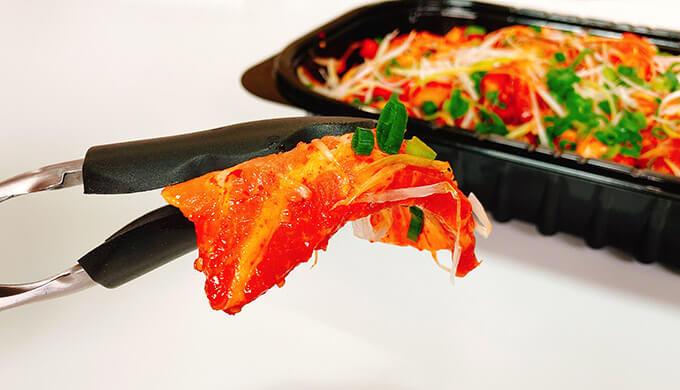 ヤンニョム豚バラ焼肉(1枚のサイズ)