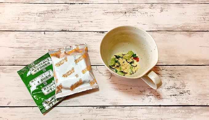 おこげのスープ(粉末スープ)