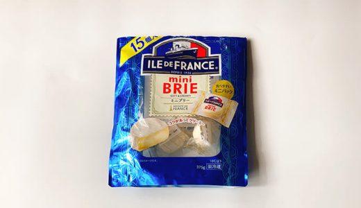 コストコのブリーチーズは温めるのが正解!カマンベールとはちょい違う