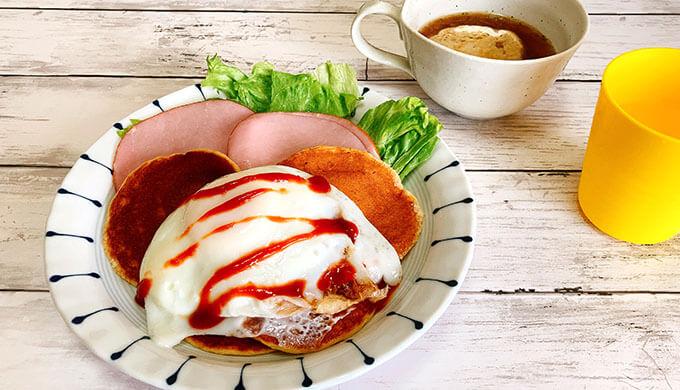 ミニパンケーキ(ハム卵セット)