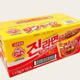 コストコなら1個125円!韓国でも人気のジンラーメンはピリ辛以上激辛未満