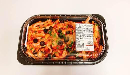 コストコデリカのシーフードペスカトーレはシンプルな海鮮トマトパスタ