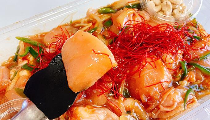鶏肉カシューナッツ炒め(肉のサイズ)