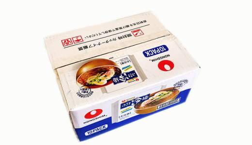 カルディより安い!ふるる冷麺(韓国冷麺)はコストコがおすすめ