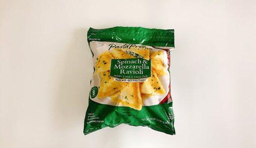 コストコ冷凍食品「ほうれん草&モッツァレララビオリ」は自作ソースがおすすめ