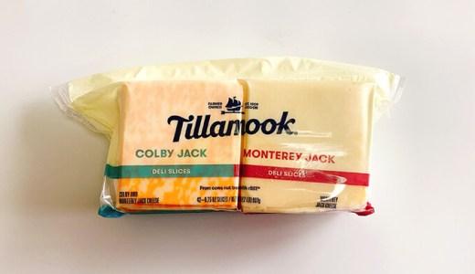 コストコ「ティラムック コンボチーズ」は塩味と苦みで使いわけよう