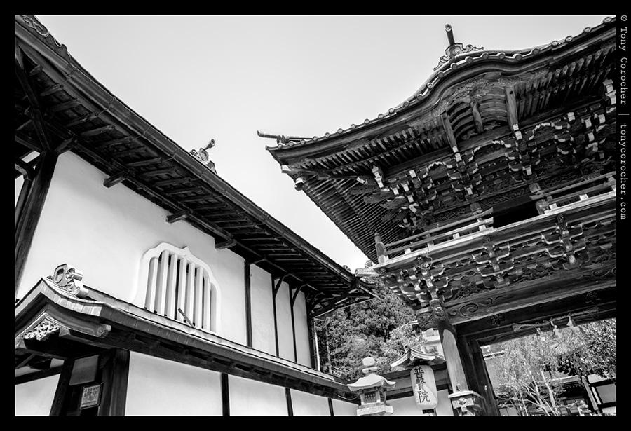 Koyasan - Japan - inside the Ryokan (Japanese inn) run by the monks