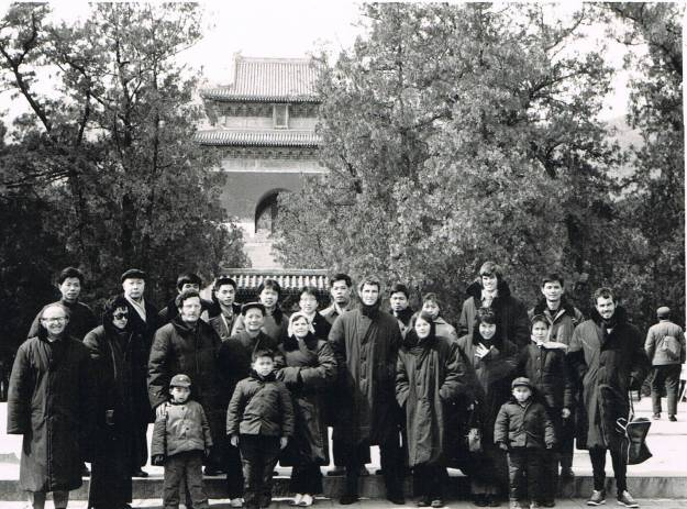 Outside entrance to the Ming Tombs, Beijing 1974