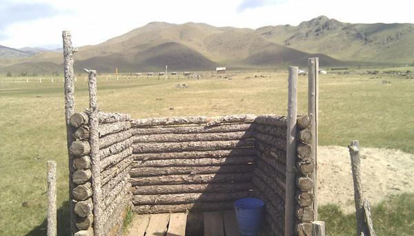 Mongolian Toilet