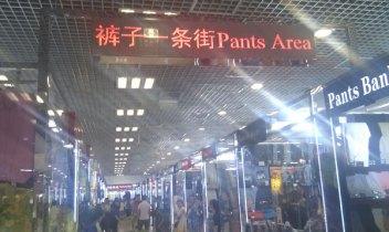 Silk Markets