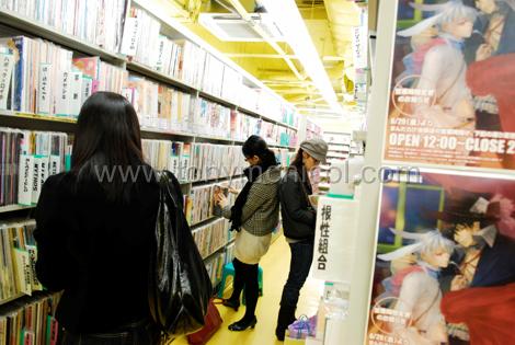 manga-shop-ikebukuro