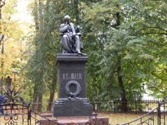 Karl Ernst von Baer (discovered men didn't pass babies to women)
