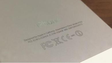 Photo of Pernah Terfikir Tak Apakah Maksud Simbol Di Belakang iPhone?