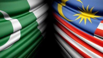 Photo of Perjanjian Kerjasama Rapat Ekonomi Malaysia-Pakistan (MPCEPA)