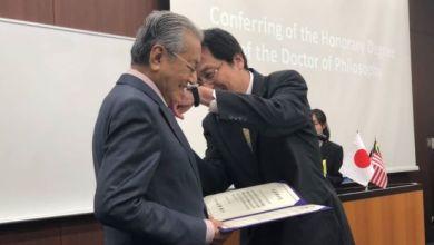 Photo of Tun M Mahu Universiti Jepun Buka Cawangan Di Malaysia