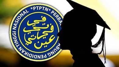 Photo of Masa Depan Yang Kabur Untuk PTPTN
