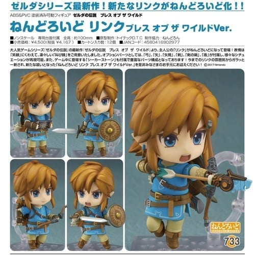 Figura Link Good Smile Nendoroid The Legend of Zelda Videojuegos Ver Breath of the Wild 733 (Copia)