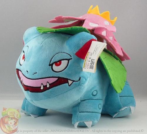 Peluche Venusaur Oly Factory Pokémon Anime