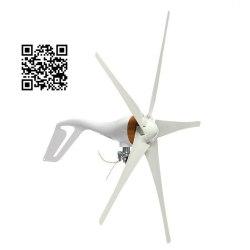 Ветрогенератор 500 Вт 5 лопастей