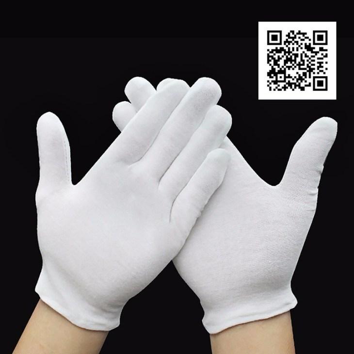 Перчатки для ювелиров
