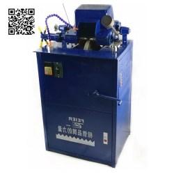Промышленная кулькарка для янтарных изделий