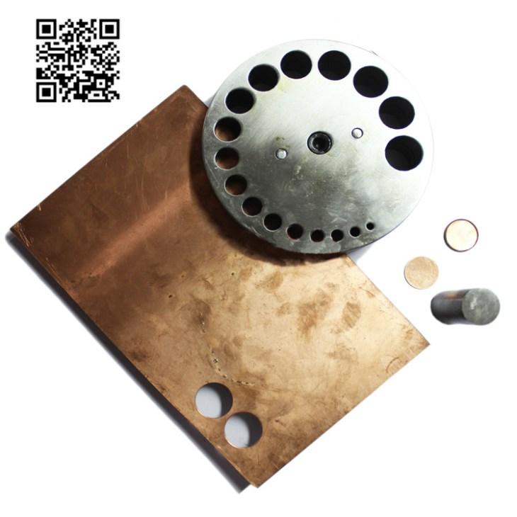 Вырубка дисков 4-20 мм