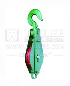 300 2800 11 Pulley Block Single Sleeve With Hook Drawing