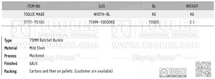 3171 75MM Ratchet Buckle DATA
