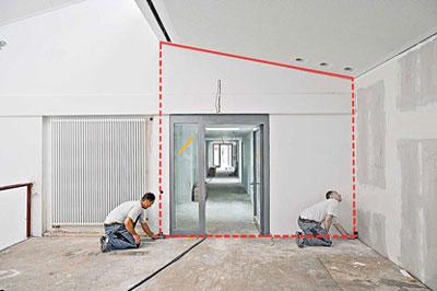 Bosch GLR825 Laser Range Finder Indoor Use Trapezoidal Mode