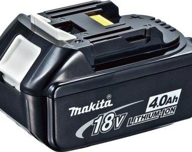Makita 18V 4Ah Battery BL1840