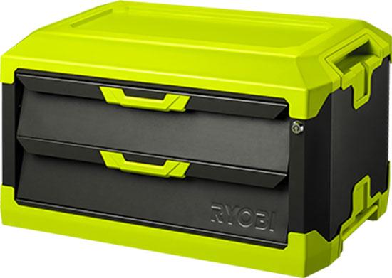 Ryobi ToolBlox 2-Drawer Cabinet