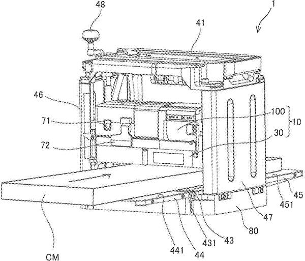 Makita XGT Cordless Planer Patent Art
